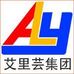 重庆艾里芸信息科技(集团)有限公司